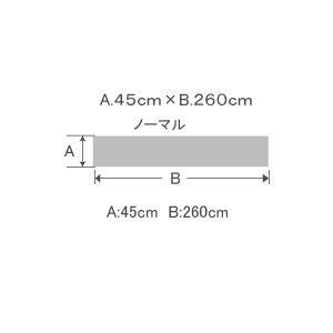 キッチンマット 260 北欧 ロング ハリネズミ 45×260 はりねずみ モダン 洗える シンプル|orizin|02