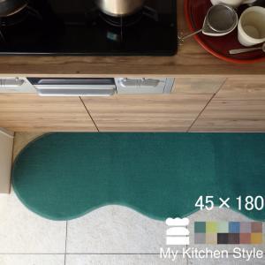 キッチンマット 180 北欧 モダン ロング 45×180 洗える シンプル My Kitchen Style|orizin