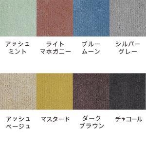 キッチンマット 60 北欧 モダン 45×60 洗える シンプル My Kitchen Style|orizin|03
