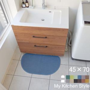 キッチンマット 70 北欧 モダン 45×70 洗える シンプル My Kitchen Styleの写真