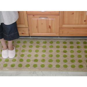 キッチンマット 綿 200 北欧 ロング ワイド 水玉 ドット 65×200 ナチュラル モダン Polka dot 洗える シンプル|orizin
