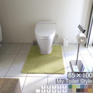 トイレマット(マット単品販売) 北欧 ロング おしゃれ 耳長 65×100 スタンダード型 My Toilet Style|orizin
