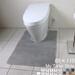 トイレマット(マット単品販売) 北欧 ロング おしゃれ 耳長 65×110 スタンダード型 My Toilet Style|orizin