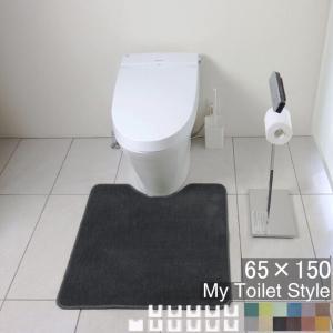 トイレマット(マット単品販売) 北欧 ロング おしゃれ 耳長 65×150 スタンダード型 My Toilet Style|orizin