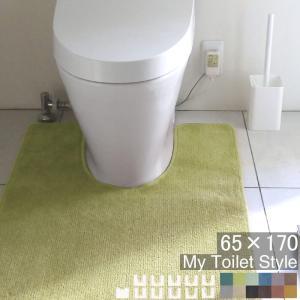 トイレマット(マット単品販売) 北欧 ロング おしゃれ 耳長 65×170 スタンダード型 My Toilet Style|orizin