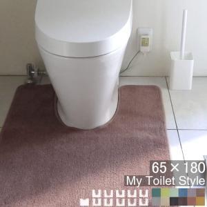 トイレマット(マット単品販売) 北欧 ロング おしゃれ 耳長 65×180 スタンダード型 My Toilet Style|orizin