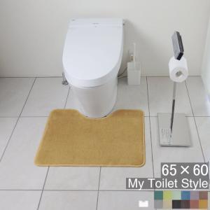 トイレマット 60 65cm×60cm My Toilet Style 選べるくりぬき 北欧 モダン 洗える シンプル おしゃれ 新築 祝 内祝 リフォーム リノベーションの写真
