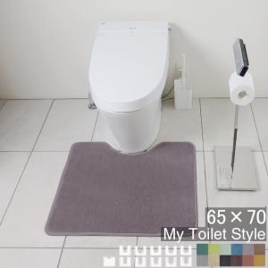 トイレマット 70 65cm×70cm My Toilet Style 選べるくりぬき 北欧 モダン 洗える シンプル おしゃれ 新築 祝 内祝 リフォーム リノベーション orizin