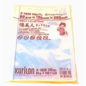 [サイズ]厚μ80×巾180×長260 容量:[約650ml] [バラ100枚単位 対応出荷]  高...