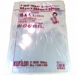 [サイズ]厚μ80×巾260×長350 容量:[約1900ml] [バラ100枚単位 対応出荷]  ...