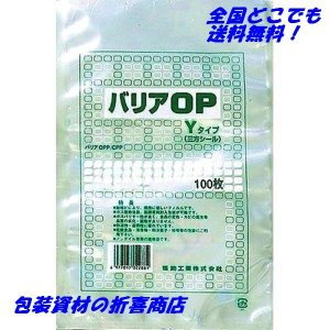 [サイズ 幅(200mm)×長(300mm)][100枚単位][送料無料!]  [ 福助工業 真空袋...