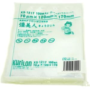 [サイズ]厚μ70×巾120×長170 [容量:約170ml] [バラ100枚単位 対応出荷]  高...