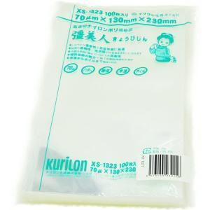 [サイズ]厚μ70×巾130×長230 [容量:約300ml] [バラ100枚単位 対応出荷]  高...