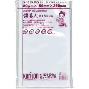 [サイズ]厚μ80×巾150×長250 容量:[約450ml] [バラ100枚単位 対応出荷]  高...