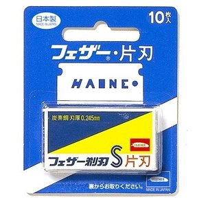 フェザー 青函片刃 10枚入 FAS-10B 【1箱12パック入 1パックあたり238円】
