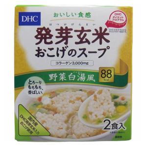 国内産DHC発芽玄米入りおこげ使用! コラーゲン3000mg! ●発芽玄米入りおこげのおいしさを、い...