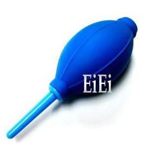 エアーブロア・エアブロワー・エアーパフ カラー:ブルー oroshi-ee