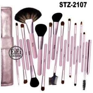 時間限定セール 21本メイクブラシセット 化粧ブラシセット メイクブラシ収納ケース付  STZ-2107|oroshi-ee