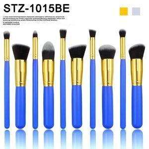時間限定セール STZ-1015 メイクブラシセット 化粧ブラシセット 10本セット ※ケースなし|oroshi-ee