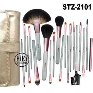時間限定セール 21本メイクブラシセット 化粧ブラシセット メイクブラシ収納ケース付  STZ-2101|oroshi-ee