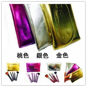 在庫処分 STZ-0507 メイクブラシセット 化粧ブラシセット 化粧筆 お洒落な専用収納ケース付き 5本セット|oroshi-ee