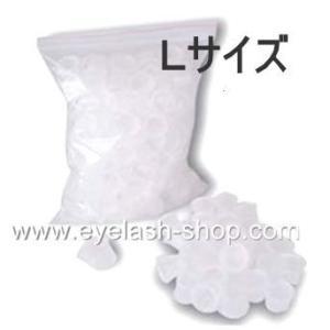 色素カップ、カラーカップ、色素容器、ホルダーカップ ホワイト Lサイズ 100p|oroshi-ee