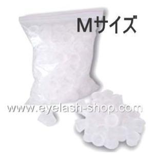 色素カップ、カラーカップ、色素容器、ホルダーカップ ホワイト Mサイズ 100p入り|oroshi-ee