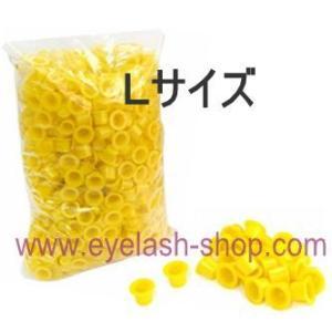 色素カップ、カラーカップ、色素容器、ホルダーカップ 黄色 Lサイズ 100p|oroshi-ee