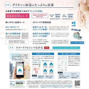 【送料無料】ダイキン 加湿 ストリーマ 空気清浄機 ACK70V-W ACK70V-T (MCK70V 同等品 加湿器 脱臭 PM2.5 花粉 タバコ ペット カビ ハウスダスト ウイルス )|oroshidonya-fukuya|05