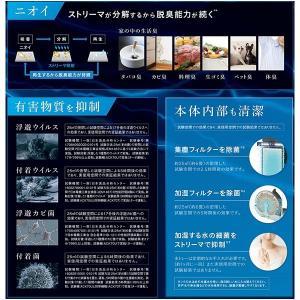 【送料無料】ダイキン 加湿 ストリーマ 空気清浄機 ACK70V-W ACK70V-T (MCK70V 同等品 加湿器 脱臭 PM2.5 花粉 タバコ ペット カビ ハウスダスト ウイルス )|oroshidonya-fukuya|08