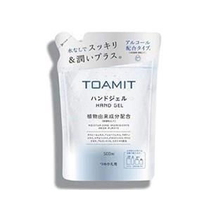 TOAMIT 東亜産業 ハンドジェル つめかえ用 500ml AL500|oroshinestore
