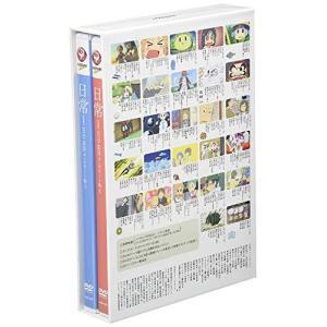 日常 Blu-ray BOX コンプリート版|oroshinestore