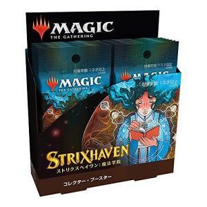 MTG マジック:ザ・ギャザリング ストリクスヘイヴン:魔法学院 コレクター・ブースター 日本語版 BOX C84391400 oroshinestore