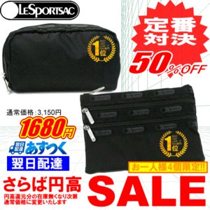 ◇→レスポ ポーチ LeSportsac レスポートサック ポーチ 6511 7185 対決 5982/5922 取扱店舗|oroshiya