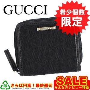 free shipping de07b 4b912 卸屋 - GUCCI(BRAND)|Yahoo!ショッピング