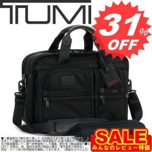 トゥミ 通勤 ビジネス Tumi トゥミ ブリーフケース 26141 ALPHA ブラック 新作 満載 取扱店舗|oroshiya