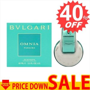 自主管理協会会員企業を通じての正規安心ブランドです。 ブランド: BVLGARI 商品名: BV-O...