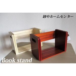 ■スライド式のシンプルなブックスタンド ■側面には取っ手がついており、サイズ調節や持ち運びがしやすく...