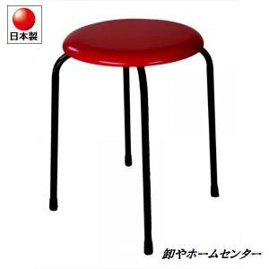 日本製 パイプ椅子 スタッキングチェア 丸椅子 丸イス スツール 丈夫 完成品 レッド m-100の写真