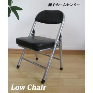 折りたたみ ミニパイプ椅子 ローチェア 背もたれ付き フォールディングチェア キッズチェア 子供用パイプ椅子 クッション ブラック or-016bk