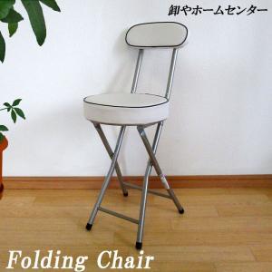 折りたたみ パイプ椅子 背もたれ付き フォールディングチェア 軽量 ホームチェア 会議椅子 簡易チェア 合皮 厚み クッション ホワイト or-047wh