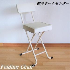 折りたたみ パイプ椅子 背もたれ付き フォールディングチェア 軽量 ホームチェア 会議椅子 簡易チェア 合皮 クッション ホワイト or-177wh
