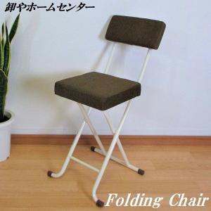 折りたたみチェア パイプ椅子 背もたれ付き ファブリック フォールディングチェア 軽量 キッチン 簡易椅子 ブラウン or-178br