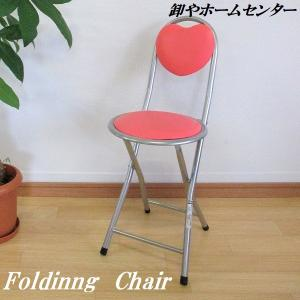 折りたたみチェア ハート 背もたれ付き おしゃれ 可愛い パイプ椅子 フォールディングチェア 女の子 軽量 ピンク or-2200p