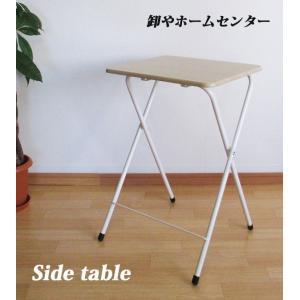 折りたたみ ミニハイテーブル サイドテーブル 簡易テーブル ミニテーブル ナチュラル or-5040naの写真