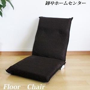 座椅子 リクライニング ハイバック 14段階 リクライニングチェア ローソファ スウェード調 ブラック or-7011bkの画像