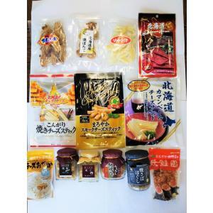 ご家族応援セット!オルソンオリジナル商品13種のお買い得セット <北海道応援セール>