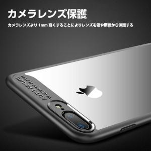 EC-MART iPhone7ケース iPhone8ケース カバー 透明PC+柔らかなTPU クリア...
