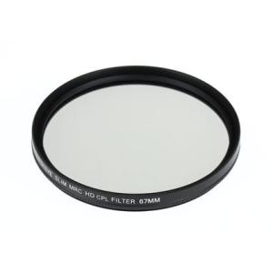 Nikon D7500 18-140 VR レンズキット用 互換MRC-CPLレンズフィルター 67...