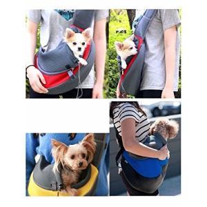 SMILE犬 スリング キャリーバッグ スリング ドッグスリング チワワ トイプードル 小型犬 猫 ...